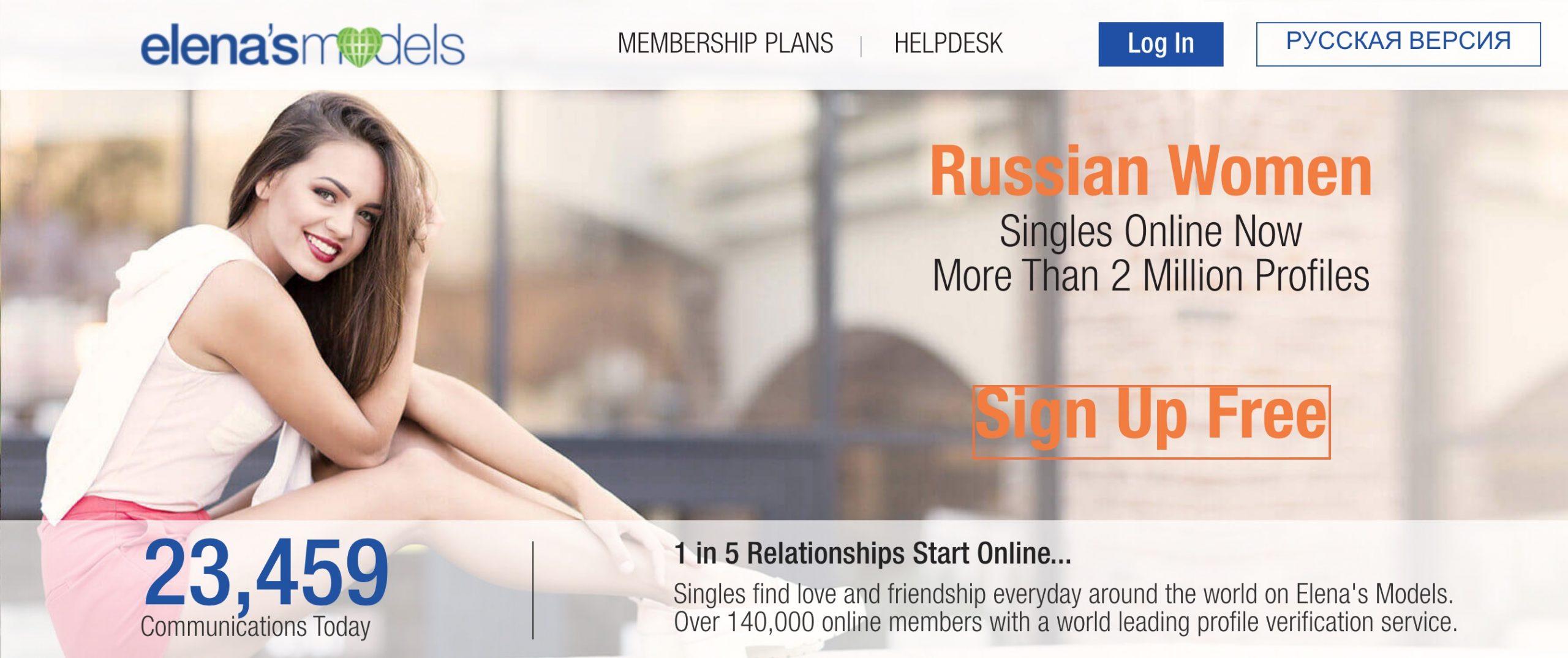 ElenasModels main page