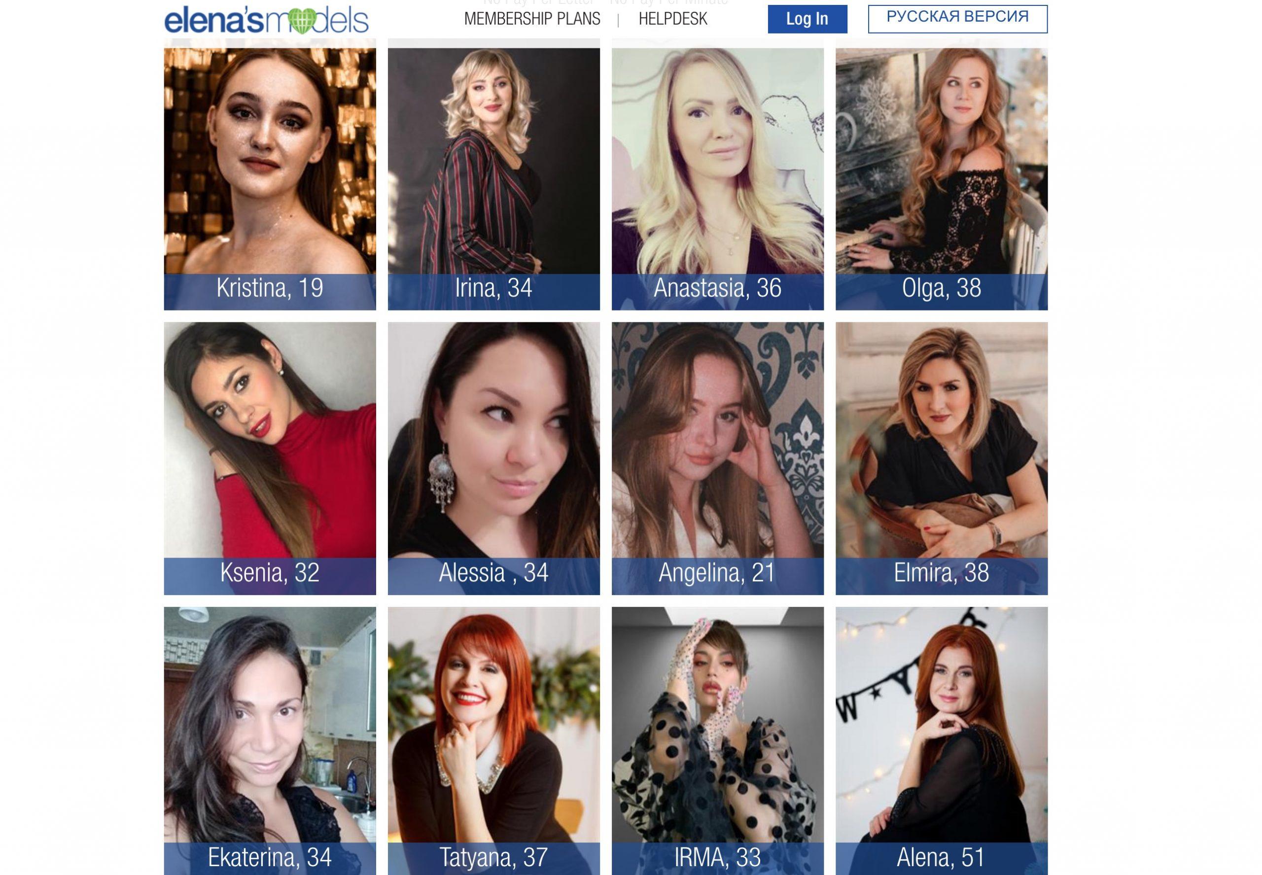 ElenasModels women
